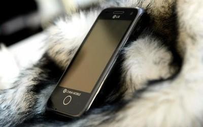 LG正式停产手机和平板电脑!继续为现有设备提供服务