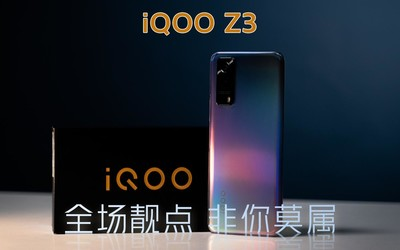 为什么他们都选择了iQOO Z3?