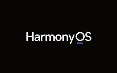 统一说法!华为内部通知规范HarmonyOS沟通口径