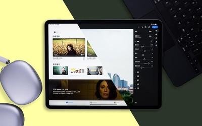 """在""""躺平""""的时代 iPad Pro如何帮助我平衡工作与生活?"""