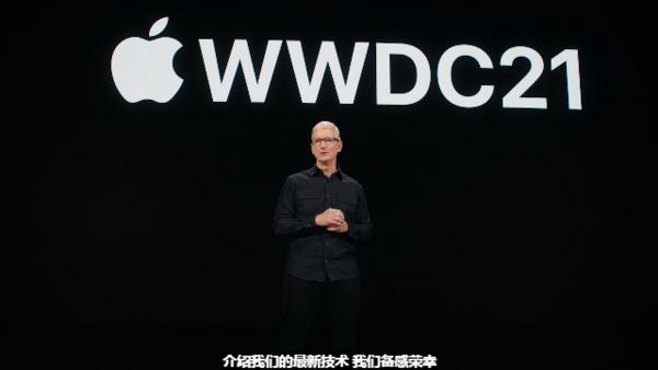 苹果WWDC21