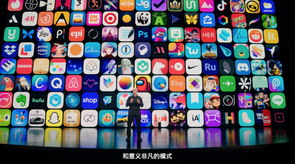 记WWDC2021:穿越屏幕的空间游览 闪着光望向远方