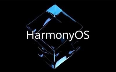 华为内部透露:鸿蒙OS升级用户一周已突破1000万