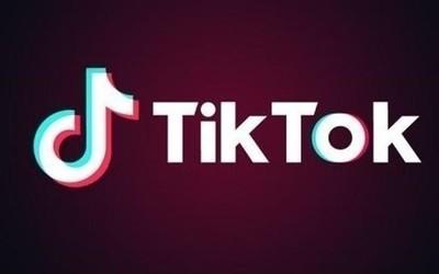 早报:神舟十二号转运至发射区 美国解除TikTok禁令