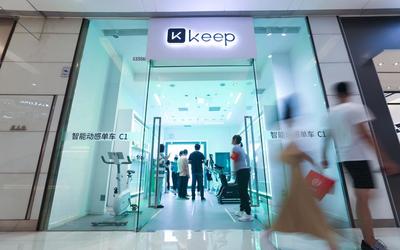 家庭场景器械首选 Keep C1 Pro让家庭健身成为潮流