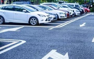 """天价""""停车场"""" 一晚收费高达2500元 车主表示接受不了"""