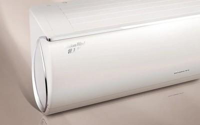 """格力推出首款""""长者""""空调 专为老年人设计 遥控器很赞"""