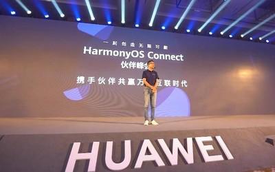 華為Harmony生態新動向 讓萬物互聯照進現實生活