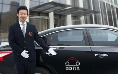 杭州网约车跳车事件调查结果公布:司机没有违法行为
