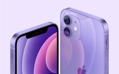 传台积电将优先保障iPhone 13芯片供应 增加新机产量