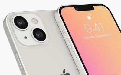 iPhone今年出貨量2.4億臺 新款SE或為最便宜5G iPhone