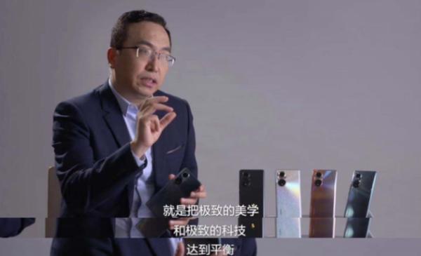 榮耀終端CEO趙明(圖源來自網絡)