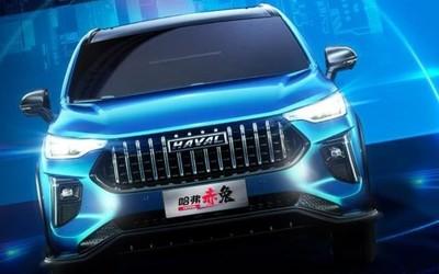 魏建军:未来的五年,是汽车产业格局重塑的关键五年