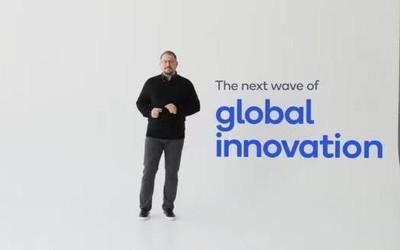 高通發布多款5G新品  助力5G毫米波全球化再提速