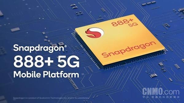 骁龙888 Plus移动渠道来了!荣耀Magic 3系列将会搭载