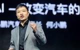 何小鹏:小鹏将在两年内推出针对国际市场的产品平台