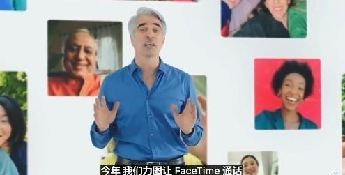iOS 15更新FaceTime