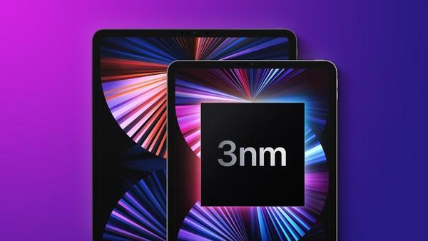 2022款iPad Pro或将首发3nm芯片 提高功能下降功耗