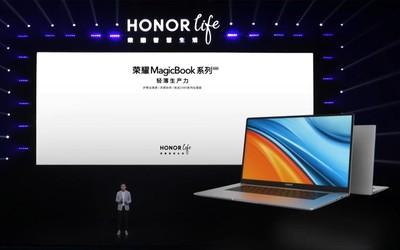 4199元起!荣耀MagicBook系列新品发布 支持多屏协同