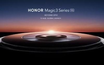 荣耀Magic3系列全能实力冲击高端市场 8月12日见!