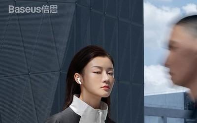 倍思蓝牙耳机E8正式上线 拥有双通道低延迟 到手179元