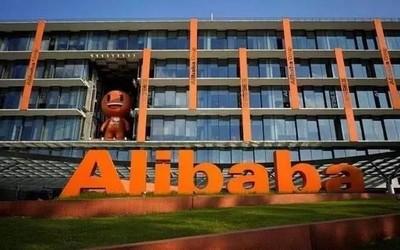 財富中國500強排行榜發布 阿里巴巴、京東無緣前十