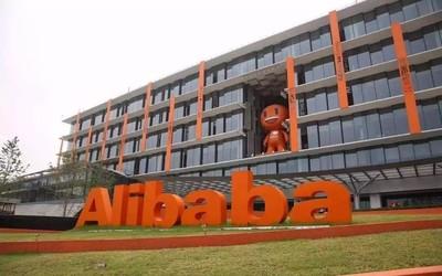阿里巴巴捐1.5亿支援河南 盒马免费提供45万件日用品