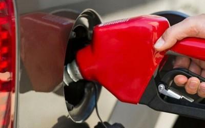 有车一族狂喜!国内油价将迎来下调 加满一箱省4.5元