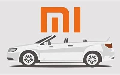 雷军微博急聘500名自动驾驶人才 小米首款车能用上吗