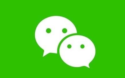 借钱容易要债难?微信上线小借条功能 具备法律效力