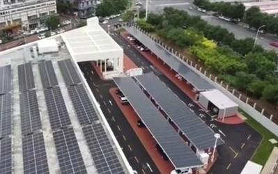 """全国首个近""""零碳""""充电站启用 每年可减少碳排放4575吨"""