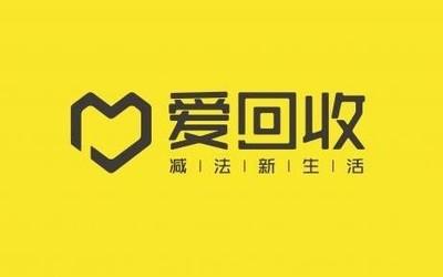 万物新生集团捐赠505万元 支援河南学校灾后恢复工作