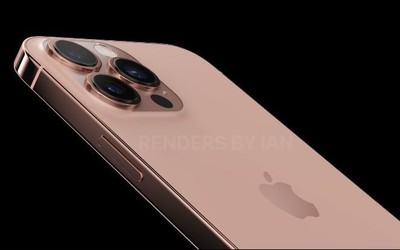 苹果出手了!再发函要求爆料者停止泄露新iPhone消息