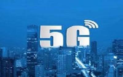 北京将取消8月大型会展活动 世界5G大会将延期举办