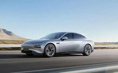 整车产量将扩大一倍 小鹏汽车肇庆二期项目正式动工