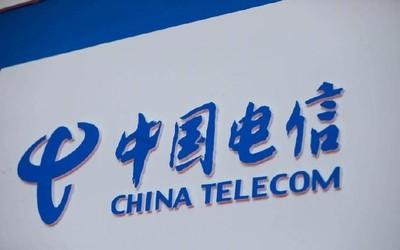中国电信上市!首日大涨约35% 市值突破5580亿元