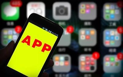 最新數據!我國手機APP共有302萬款 網民已達9.89億