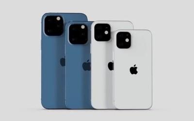 """iPhone 13系列可能要漲價了 難道是臺積電漲價的""""蝴蝶效應""""?"""