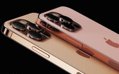 機情問答:iPhone 13會漲價嗎?vivo為啥要自研芯片?