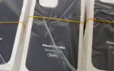 供應鏈曝光iPhone 13 Pro Max的Magsafe保護殼