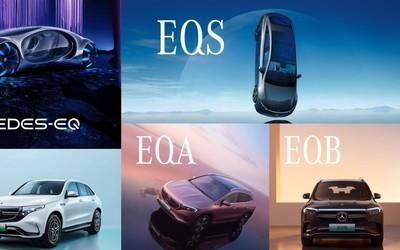慕尼黑車展:奔馳玩電動開始認真了 EQ家族新車爆發
