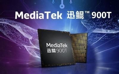 為筆記本而生!聯發科發布迅鯤900T芯片 采用6nm制程