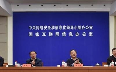 加强网络游戏管理!上海相关部门约谈20余家游戏企业