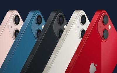 iPhone 13系列價格匯總:更便宜了 5199元起 天貓首發!
