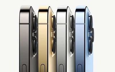 iPhone 13系列全解析:蘋果的120Hz高刷有何不同?