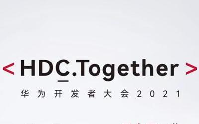 """""""入场券""""来了!华为开发者大会2021早鸟票明日开售"""
