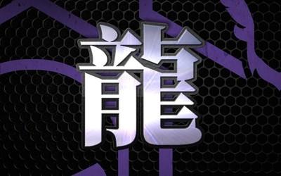 熊猫和龙结合?魅族PANDAER将于明日发布神秘新品