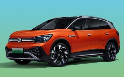 大众迪斯:将打造100%纯电动平台 2023年首款车投产