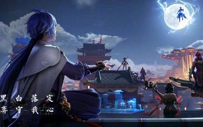 《王者榮耀》S25賽季開啟 新版弈星上線 碎片商城更新