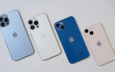 iPhone 13系列天貓正式開售 官方顯示最熱銷的是它